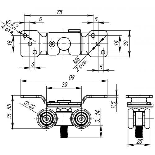Раздвижная система для дверей купе 2 метра